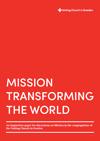Mission14_ENG