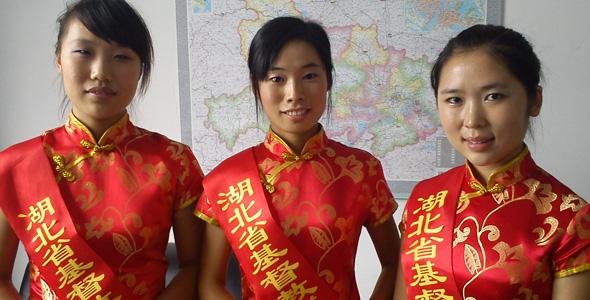 Kina dating kvinne