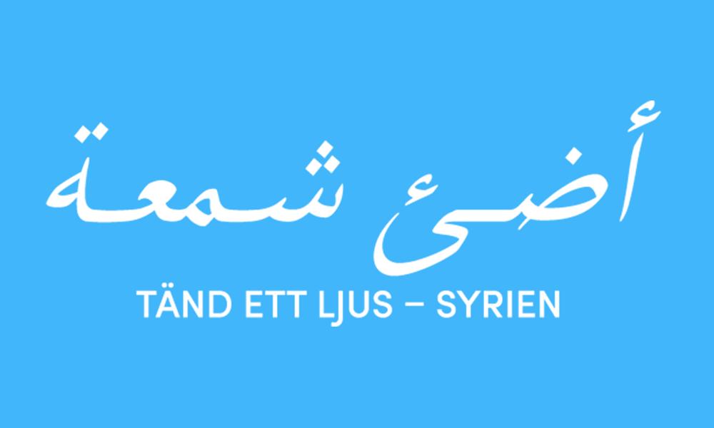 widget_TEL_syrien16