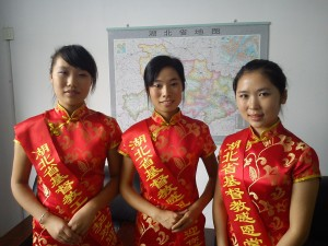 utbildning kina-300x225